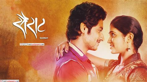 film india sairat sairat box office collection 16 days total collection of