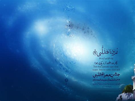 muharram wallpapers islamic wallpapers miracles  allah