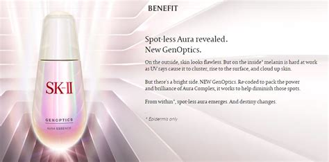 Sk Ii Genoptic Spot sk ii genoptics aura essence 50ml pair with sk ii