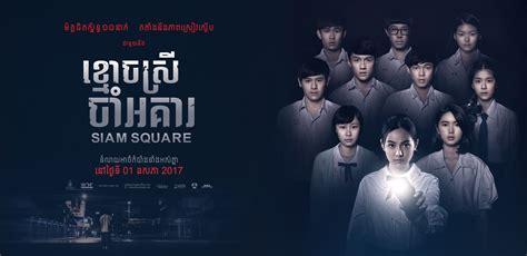 jadwal film horor thailand di trans7 siam square legenda horor kursi benang merah layar id