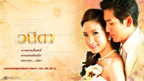 film thailand drama romance lakorn thai dramas picadrama