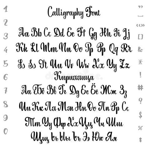 font design latin vector alphabet cyrillic and latin calligraphic font