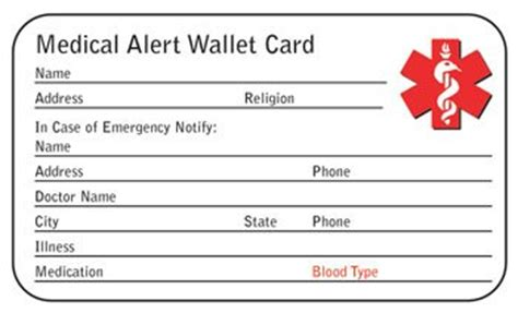 alert wallet card template alert walletd printable pictures inspirational
