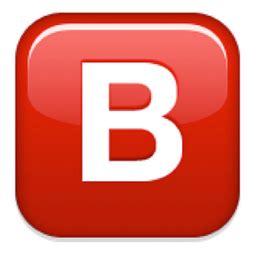negative squared capital letter b emoji u 1f171 u e533