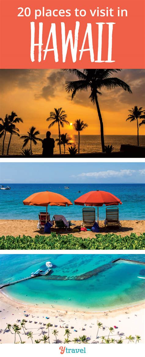 places you have to visit in the us 20 beautiful places to visit in hawaii on a family vacation new york city blog