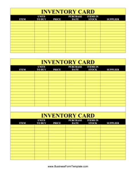 inventory cards template
