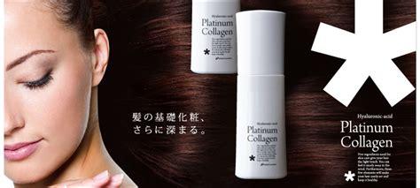 Collagen Platinum 香栄化学 homecare platinum collagen