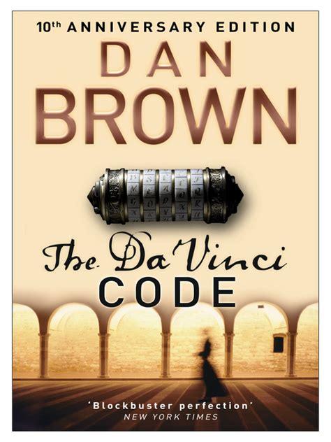 the da vinci code series 2 the da vinci code ebook robert langdon series book 2