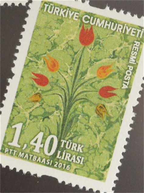 Brief Schweiz Türkei T 252 Rkei Turkey 2016 Nr 342 44 Dienstmarken Blumen Flora