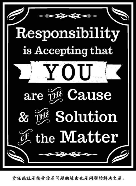 quotes about accepting responsibility quotesgram