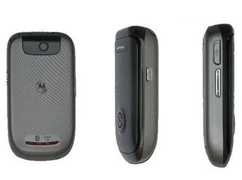 Motorolas Linux Powered Phone by Motorola A1210 Linux Phone The New Ming Itech News Net