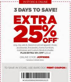 jcpenney coupon codes and printable coupons october 2015