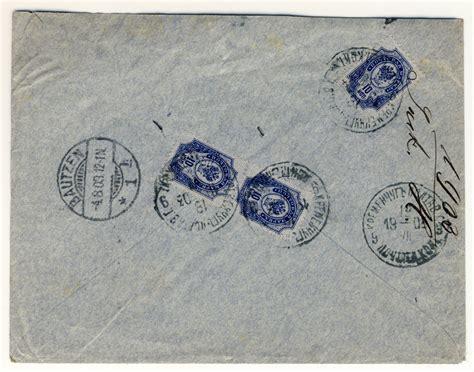 Einschreiben Briefformat russland einschreiben aus krementschuk nach bautzen