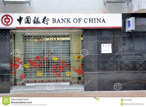 bank of china stock macao bank of china editorial stock photo image 19437883