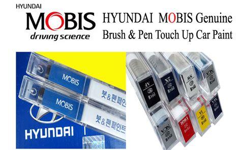 hyundai mobis brush pen touch up car paint color phantom black 8ml ebay
