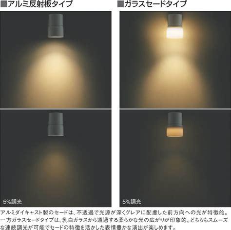 Jp Light コイズミ照明 koizumi ledスポットライト フランジ ase640374 商品紹介 照明器具の通信販売 インテリア照明の通販 ライトスタイル