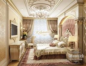 Luxurious Bedroom royal luxurious bedrooms