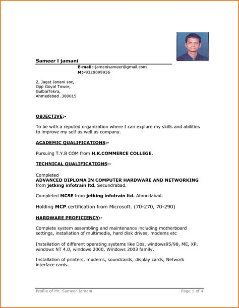 Resume Simple Sle Format Resume Template Simple Format In Word 4 File Intended