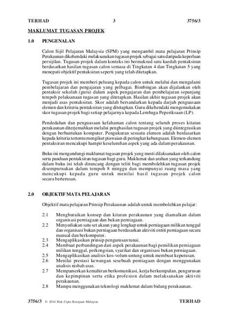 contoh kerja khusus prinsip perakaunan tingkatan 5 2012 have fun prinsip perakaunan pp 3756 3
