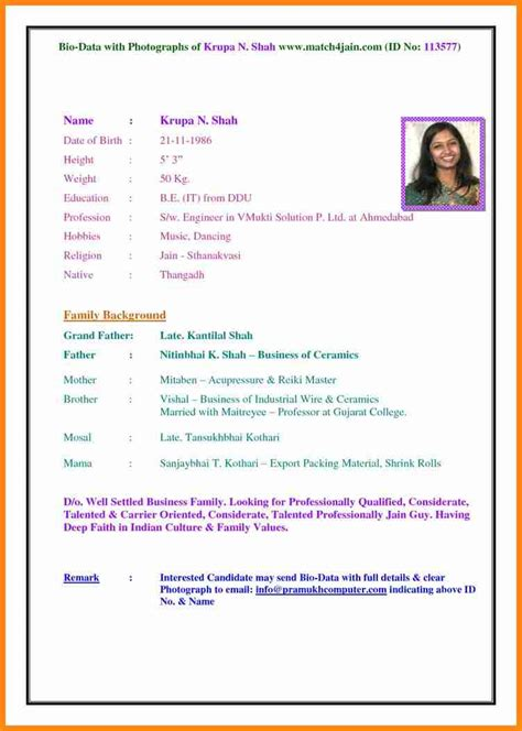 biodata format for reality show employment application form template amplifiermountain org