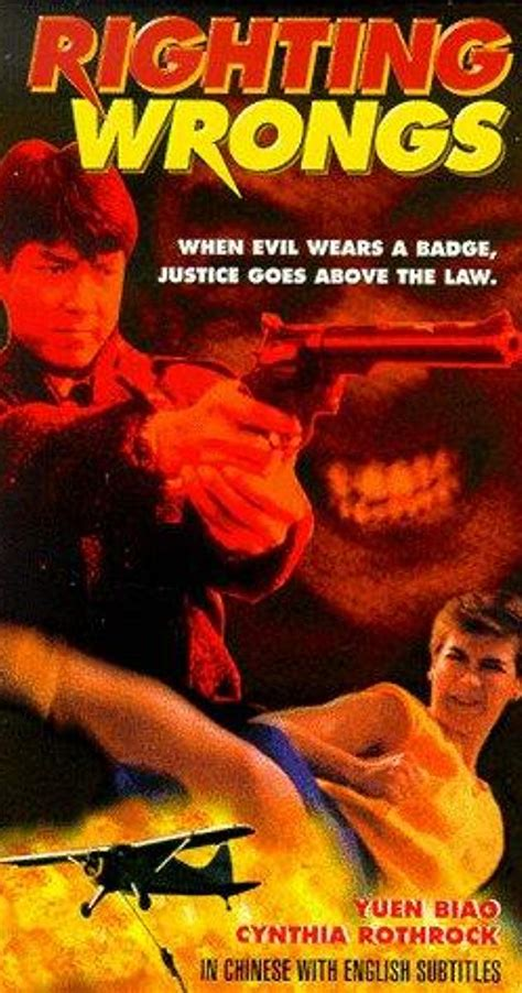 download film china lawas above the law 1986 imdb