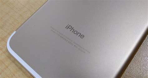 iphone 7 plus 固体識別番号 imei を確認する方法まとめ 使い方 方法まとめサイト usedoor