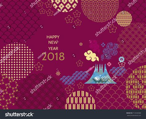 Japanese New Year Card Template 2018 by Happy New Year 2018 Template Greeting ベクター画像素材 712530580