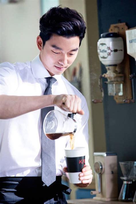 film korea gong yoo coffee prince part 2 anyone