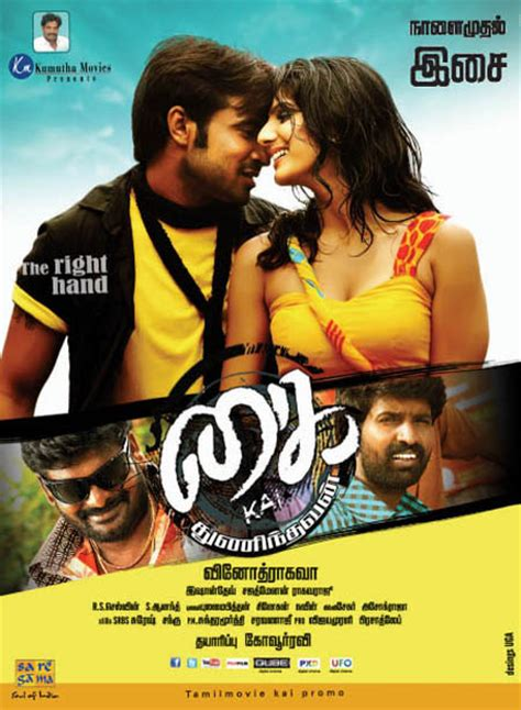 theme music in tamil movie 3 telugu hindi songs free download indian actress