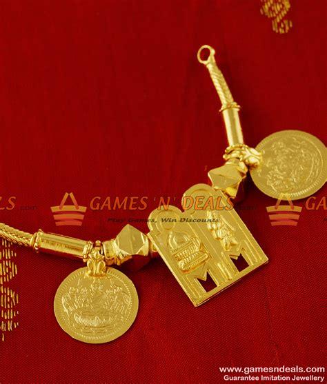Set Gold Cantik 11 thal11 gold plated jewelry meenakshi sundareshwar thali