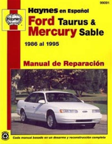 car repair manuals online free 1995 ford taurus engine control service manual car owners manuals free downloads 1995 ford taurus auto manual free download