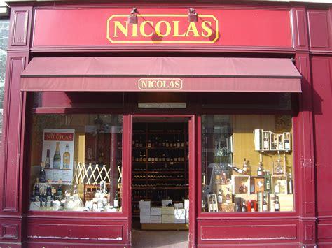 file paris nicolas store dsc00852 jpg wikimedia commons