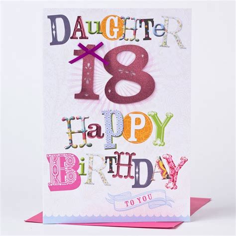 18 Th Birthday Cards 18th Birthday Card Happy Birthday To You Daughter Only
