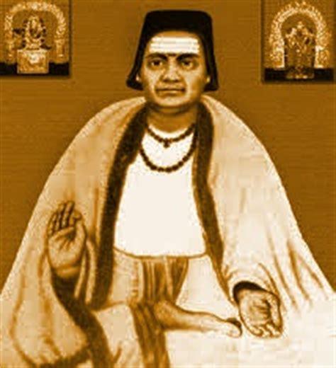 archimedes biography in hindi indian mathematicians bhaskaracharya www pixshark com