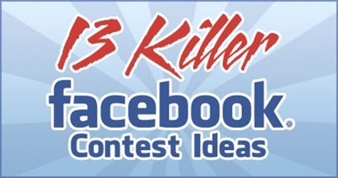 Running A Facebook Giveaway - 13 killer facebook contest ideas