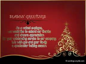 christmas messages for employees wordings and messages