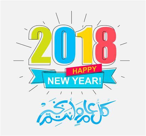 new year 2018 dogecoin 2018