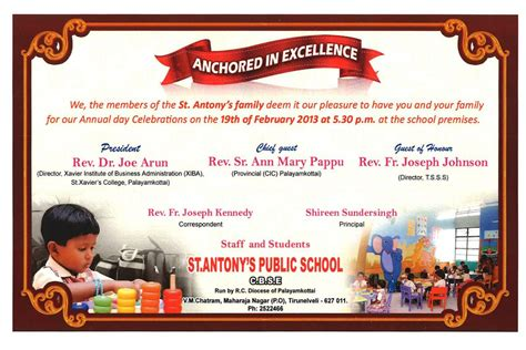 Invitation Letter Format For Annual Day wonderful school annual day invitation card sle 5 cool