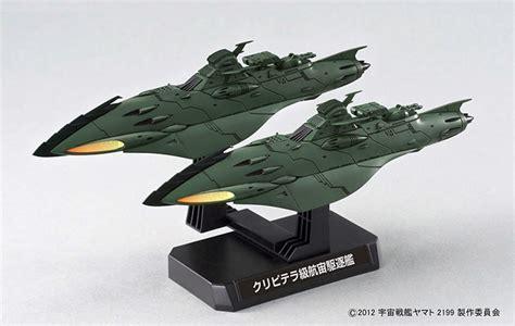 11000 Space Battleship Yamato Garmillas Ship Set By Bandai T2909 starship modeler store 1 1000 garmillas ship set 2