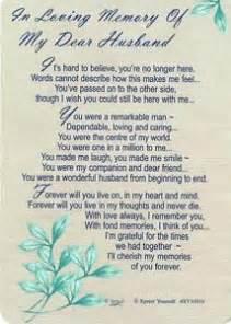In Loving Memory Items Husband Grave Card Bereavement Memoriam Memory Memorial Birthday Christmas Ebay
