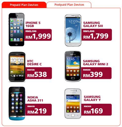Hp Iphone In Malaysia iphone price malaysia harga telefon bimbit auto design tech