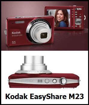 Kamera Sony 1 Juta kamera digital murah harga dibawah 1 juta terbaru imedz