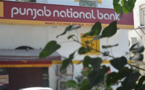punjab national bank housing loan punjab national bank housing loan 28 images punjab national bank looks up sell