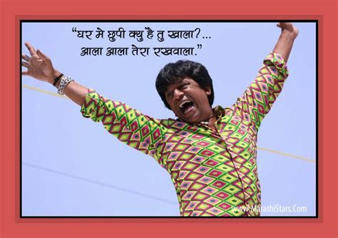 images of pyaar vali love story pyar vali love story marathi movie dialogues dialogue images
