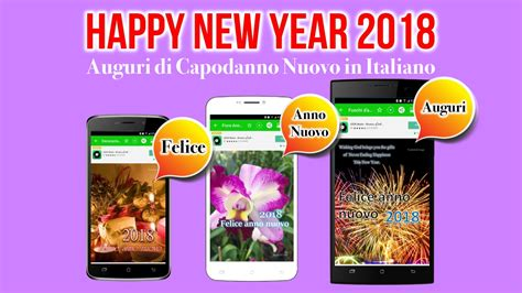 new year cards 2018 uk happy new year wishes cards 2018 co uk appstore