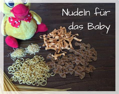 ab wann darf baby joghurt essen ab wann kann das baby nudeln essen infos und rezepte