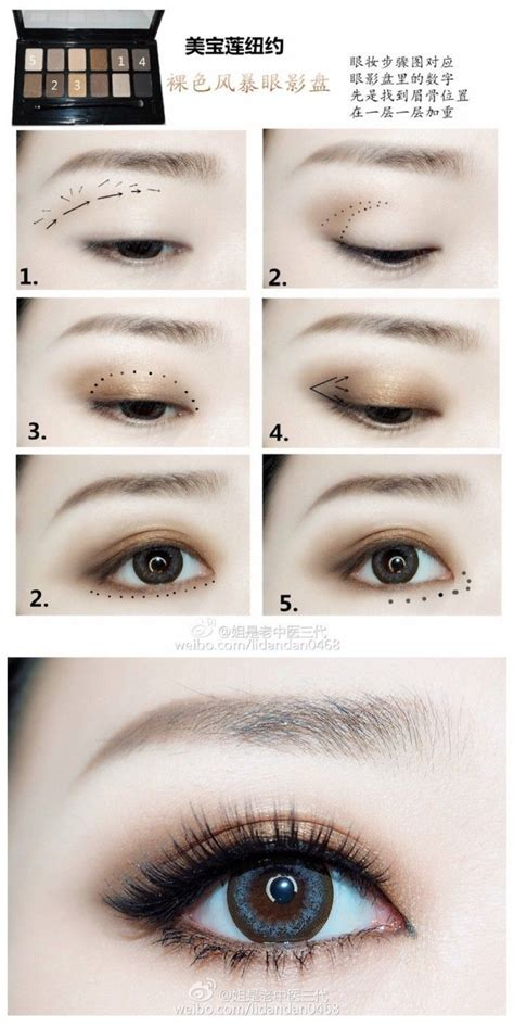 natural makeup tutorial for chinese 15 not boring natural makeup ideas your boyfriend will