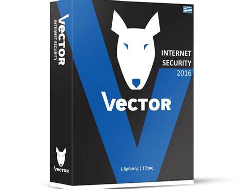 antivirus free download full version greek vector το πρώτο ελληνικό antivirus techmaniacs