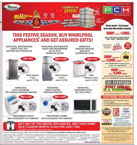 Pch Offers - pch offers shop electronics for rs 3 000 get an assured gift lucky draw coupon in