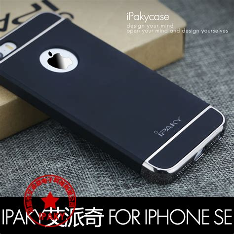 100 Original Ipaky Iphone 7 4 7 Carbon Soft Bu 505 2016 new arrival 100 original ipaky brand classic for iphone se for iphone 5s 3 in 1